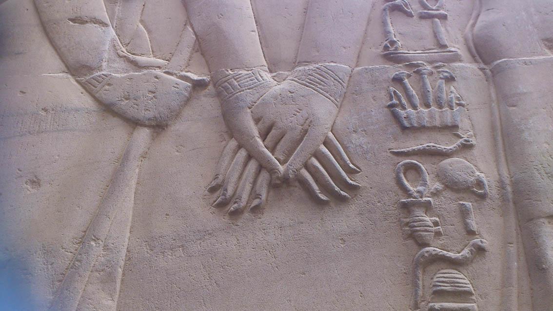 Philae manos