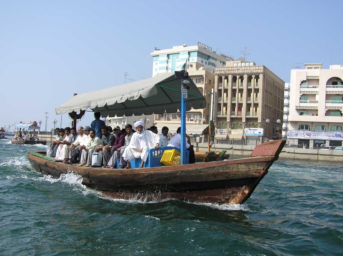 Dubai Bus acuatico